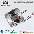courant alternatif monophasé asynchrone petits moteurs électriques puissants 190w