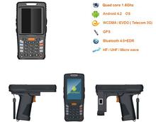 data collector android handheld terminal Xsmart15 handheld barcode scanner PDA