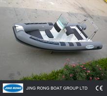 520 Rigid Inflatable RIB Boats(RIB520B)