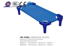 JQ4026 School furniture kids plastic stackable bed cheap bed