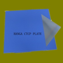 clutch plate material ctcp plate,ctcp plate grade one quality,ctcp printing plate