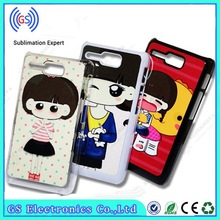 Design-Mobile-Phone-Back-Cover, New Product 2015 Innovation, Mobile Phone Accessories Factory In China