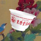 M250-T PP 10oz 300ml disposable - plastic soup bowl