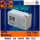 ups battery 12v 7ah smallest rechargeable battery,12v 7ah sealed lead acid battery