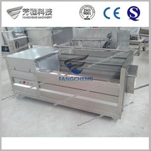 New Type Well Performance Industrial Brush Washing Machine For Vegetable/Carrot/Fruit