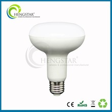 Factory direct sale new design led r63 lovely shape good price high lumen super bright e27 base 15w ,r63 led bulb for sale