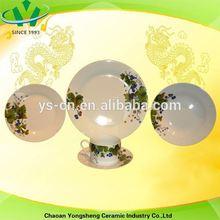 Hot Sale dinnerware,ceramic chocolate plates