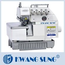 KS-757 Treasure Sewing Machine