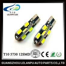 auto led interior light 12SMD 5630 t10 led bulb canbus