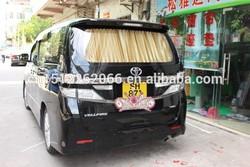 car curtains car window sunshade curtain for Alphard