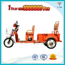 Three wheeler electric auto rickshaw sales