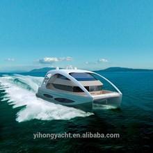21.9m Luxury yacht Power Catamaran for sale
