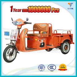 Bajaj three wheeler auto rickshaw price in India
