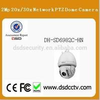 dahua mobile phone camera module DH-SD6982C-HN