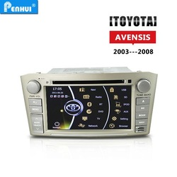 Penhui hot sales products Car DVD GPS For Toyota Old Avensis before the year of 2008