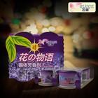 car air freshener paper/squash air freshener/toilet air freshener india