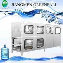 Plastic bottle automatic water filler /liquid filler