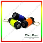 (120019) High quality promotional gift plastic led torch keyring