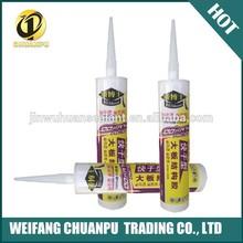 GBS-6900 max-seal acrylic glass silicone sealant