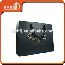 Fancy Luxury Custom Paper Carrier Bag