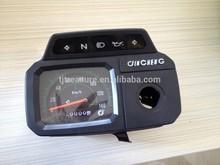 motorcycle digital speedometer,motorcycle meter