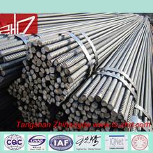 high quality hot rolled rebar steel prices / reinforcing steel rebar