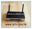 2014 New Arabic IPTV media player Arabic Turkey and Africa channels OSN channels bein sport