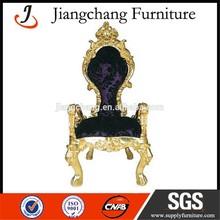 Fashions Reception Chair Luxury Throne Style JC-K207