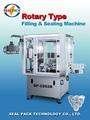 Nueva automático de llenado y sellado de la máquina de la máquina de helado suave