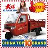 China BeiYi DaYang Brand 150cc/175cc/200cc/250cc/300cc scooter trikes