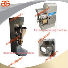Fish Meat Ball Making Line|Stuffed Fish Ball Forming Machine Price