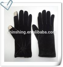 Ladies Touch Screen Velvet Gloves