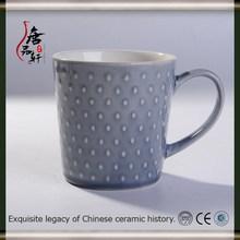 plain white ceramic mugs and cup
