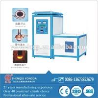 Factory price hot sale WZP-160/85KW metal parts surface hardening machine