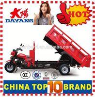 China BeiYi DaYang Brand 150cc/175cc/200cc/250cc/300cc motor tricycle