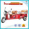 Electric battery auto tricycle rickshaw, passenger tricycle e rickshaw, three wheel electric vehicle auto rickshaw