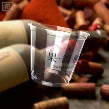 R170-P PLA 5oz 150ml biodegradable plastic cups - disposable yogurt containers