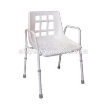 designer shower chair