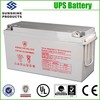 Low Self-Discharge Maintenance-Free Lead Acid First High Power Battery