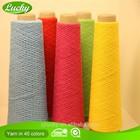 Recycled high quality knitting tape yarn