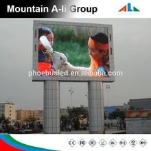 manufacturer outdoor street pole advertising LED billboard
