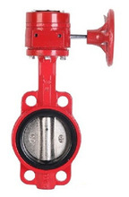 XD371X Fire Fighting Signal Butterfly Valve