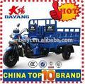 China beiyi dayang marca 150cc/175cc/200cc/250cc/300cc pedais triciclo roda dianteira