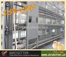 2015 Hot sale H type automatic chicken breeding chicken cage