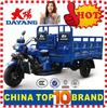 China BeiYi DaYang Brand 150cc/175cc/200cc/250cc/300cc front loading cargo tricycle