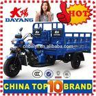 China BeiYi DaYang Brand 150cc/175cc/200cc/250cc/300cc 250cc tricycle