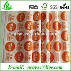 Greaseproof paper food packaging