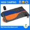 Double Layer Sleeping Bag Outdoor sleeping bag