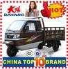 China BeiYi DaYang Brand 150cc/175cc/200cc/250cc/300cc closed cabin cargo tricycle