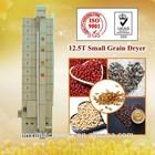5HX-12.5 Low Temperature Circulating Small Grain Dryer